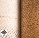 nanai-leder-material13